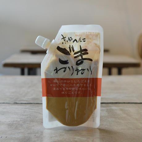 山田製油 / ごまねりねり