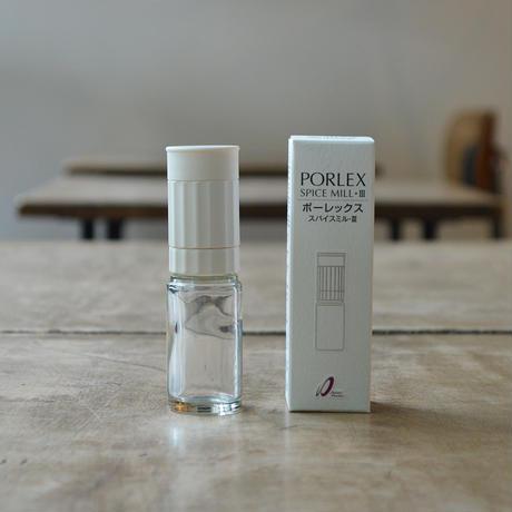 ポーレックス / スパイスミルⅢ