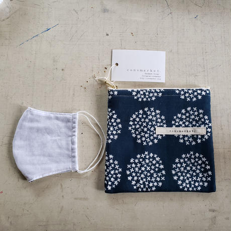 mask and pouch   no.1