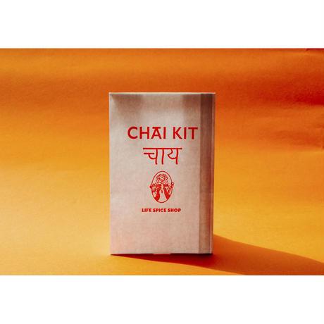 Chai KIT (Chai mix & Assam CTC Set)  Simple package.