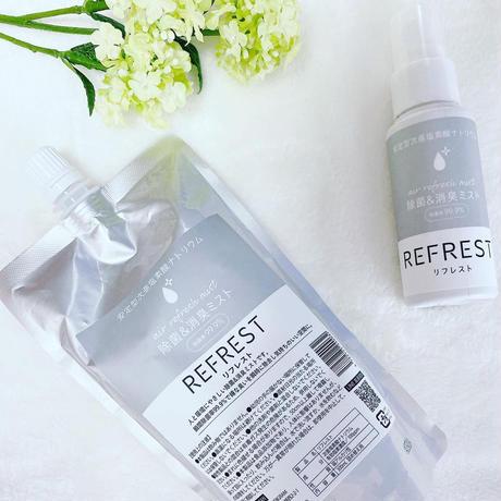 Refrest(リフレスト)除菌・消臭ミスト詰め替え300ml