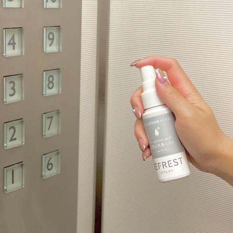 Refrest(リフレスト)除菌・消臭ミスト50ml