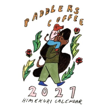 【予約販売】PADDLERS COFFEE オリジナル日めくりカレンダー 2021