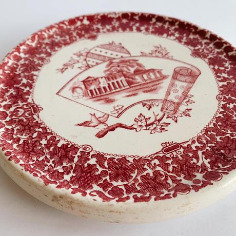 Arabesque pattern plate