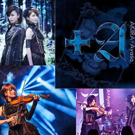 【CD】+A (AKIRA&Ayasa)「忘却のセイント」