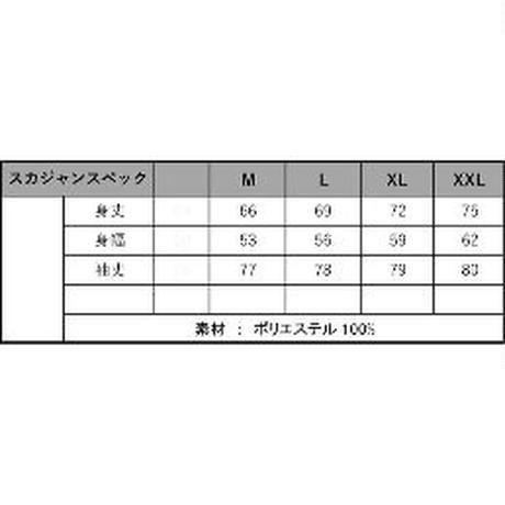 【その他】METAL Ayasa ジャンパー