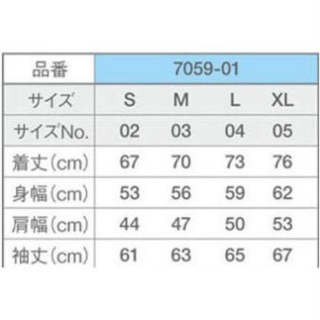 ⭐️在庫限り‼︎ ¥2,000 OFF!!!!!!!【その他】Ayasa オリジナルコーチジャケット(5)[2020Ver]