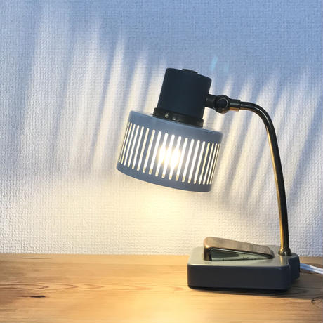 Small Desk Lamp / Unknown
