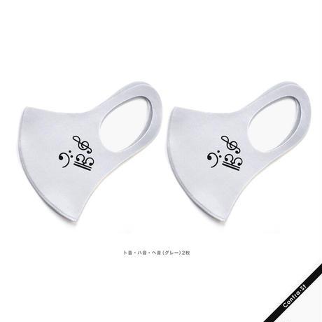 マスク[Mサイズ]2枚セット