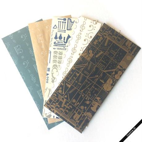 長形封筒セット(5枚)