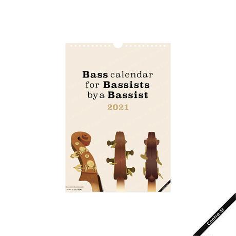 2021年コントラバスカレンダー[1月発送]