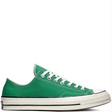 CT70 SUMMER GREEN 161443C
