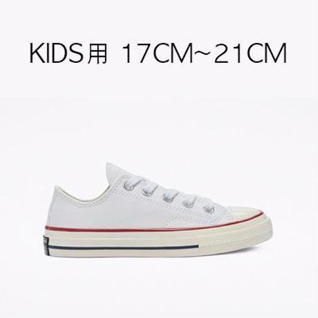 CT70 WHITE LOW KIDS(キッズ)17cm~21cm 368988C