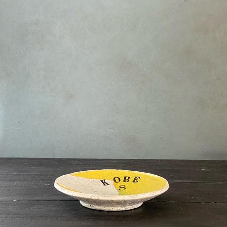 片瀬和宏 皿中 黄色