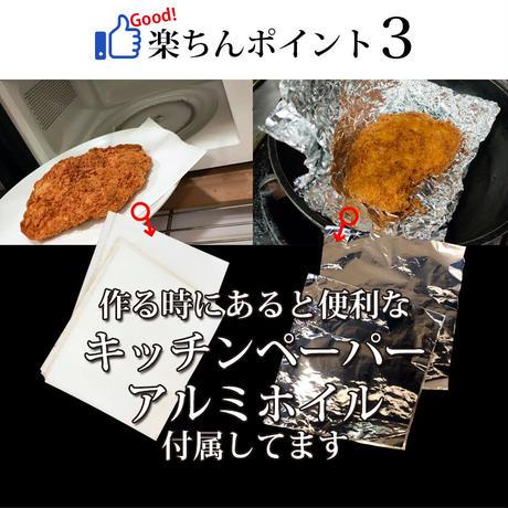 【ロースかつ2枚 満足かつカレーセット2食分】 カレーはたっぷり300g!ちょっとたっぷりすぎ!?