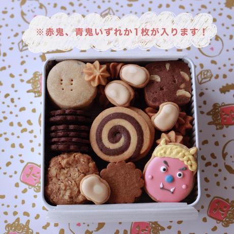 【1月28日頃発送】クッキー缶〜節分〜