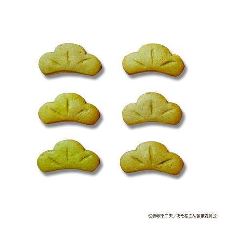 【cookpadstudio 6松祭 vol.2 】松マーククッキーポーチ付き