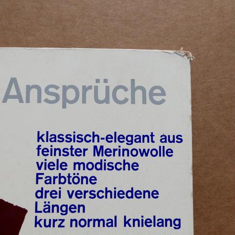 旧西ドイツ製 FALKE看板(D)