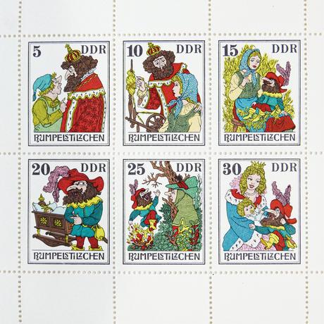 旧東ドイツ切手『がたがたの竹馬こぞう』