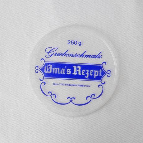 ドイツ バターケース 7個セット