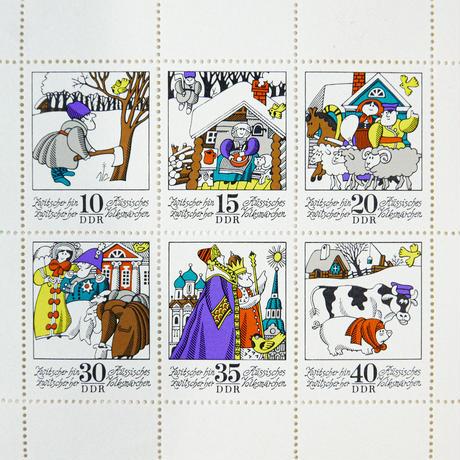 旧東ドイツ切手『欲張りなおばあさん』