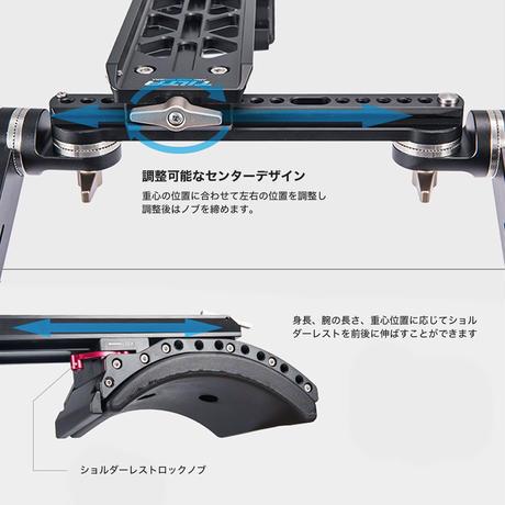 15mm Dovetail Shoulder Mount System (TT-0506-A15)