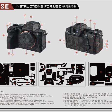 Protection Kit for Sony a7siii