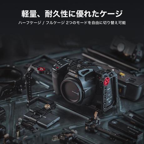 Full Camera Cage for BMPCC 6K Pro (TA-T11-FCC-B)