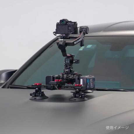 Hydra Alien Car Mounting System - V-Mount (HDA-T02-V)