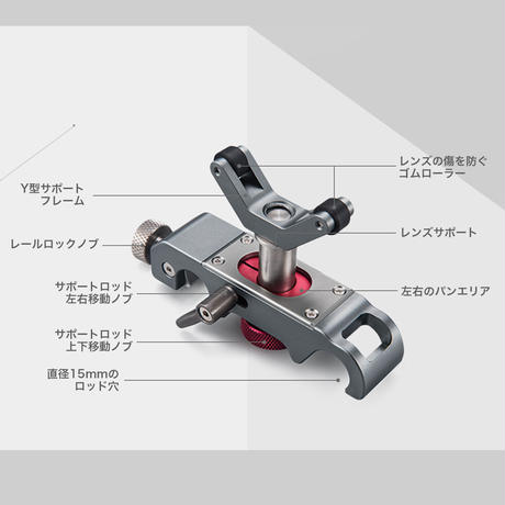 15mm LWS Lens Support Pro (LS-T05)   (Open Box)