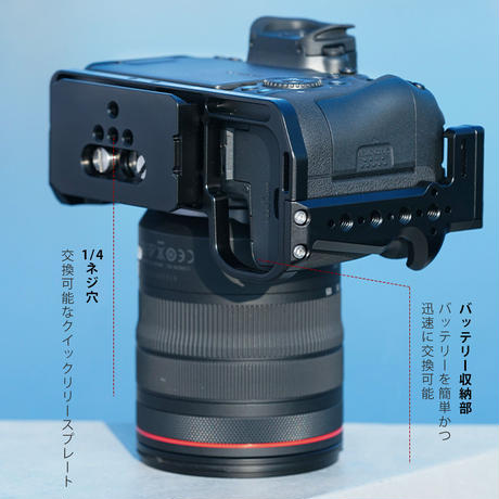 Full Camera Cage for Canon R5/R6