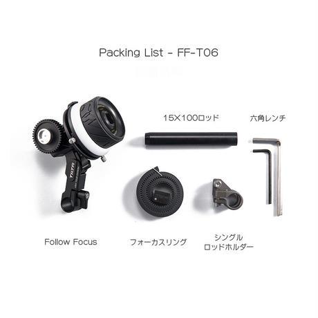 Tiltaing Mini Follow Focus (FF-T06)