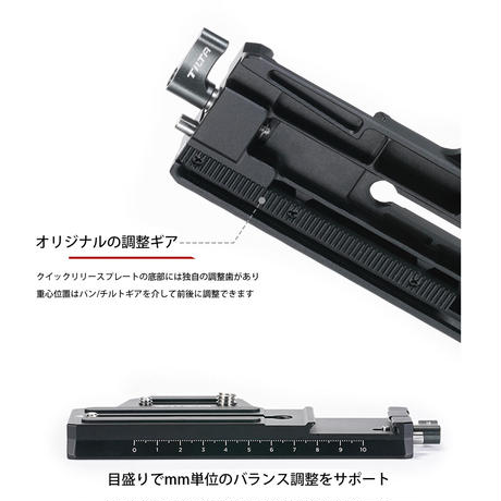 Manfrotto Quick Release Extender Plate (TGA-MEP)