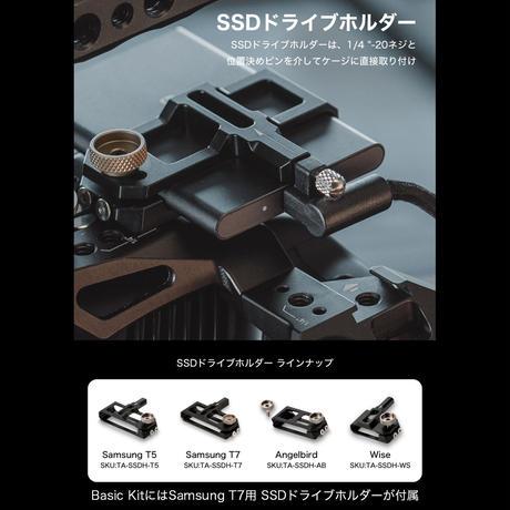Basic Kit for BMPCC 6K Pro (TA-T11-B-B)
