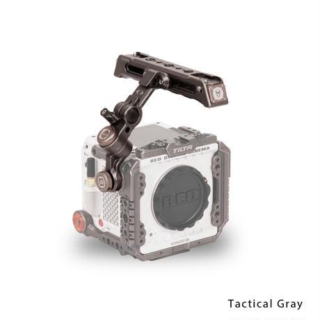 Tiltaing Adjustable Top Handle (TA-QRTH4)