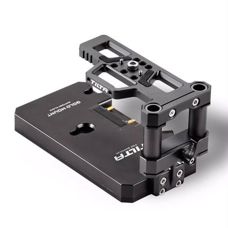 Gold-Mount Battery Baseplate - Tilta Grey