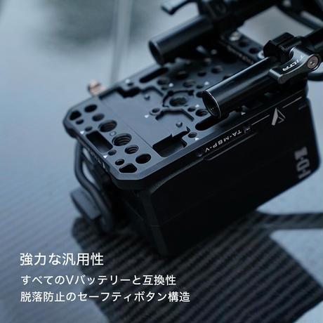 Tiltaing Mini V-Mount Battery Plate (TA-MBP-V)