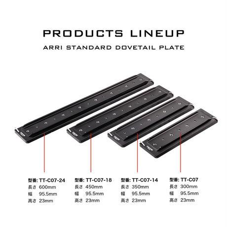12″ Arri Standard Dovetail Plate (TT-C07)