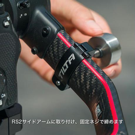 Side Arm Counterweight Clamp (TGA-SAC)