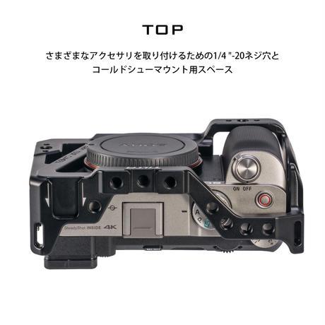 Tiltaing Sony a7C Kit C
