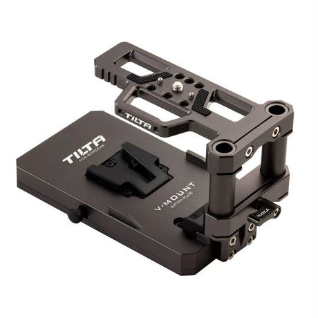 V-Mount Battery Baseplate - Tilta Grey