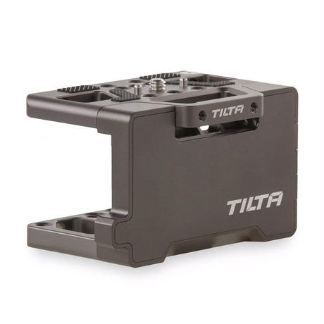 F970 Battery Baseplate - Tilta Grey
