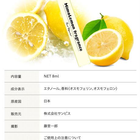 みもれもんプロデュース!MimoLemon fragrance(3本)みもれ直筆サイン入りA3ポスターの購入特典付き♪