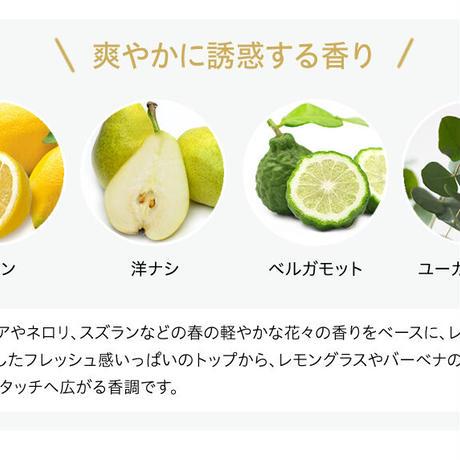 みもれもんプロデュース!MimoLemon fragrance(5本)みもれと10分ZOOMでお話しの購入特典付き♪