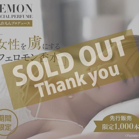 みもれもんプロデュース!MimoLemon fragrance(1本)