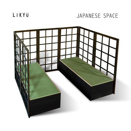 LIKYU  折り畳み式和室空間セット 利休