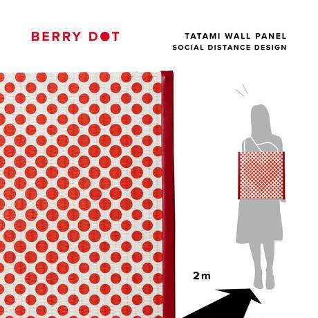 BERRY DOT|ベリードット