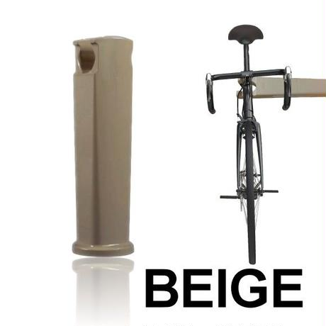 Bicycle rack cool (BEIGE)