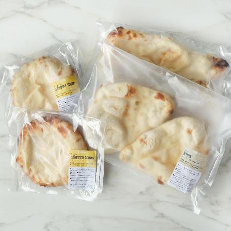 冷凍ナン(80g×2枚入り)2袋&チーズナン(1枚入り)2袋