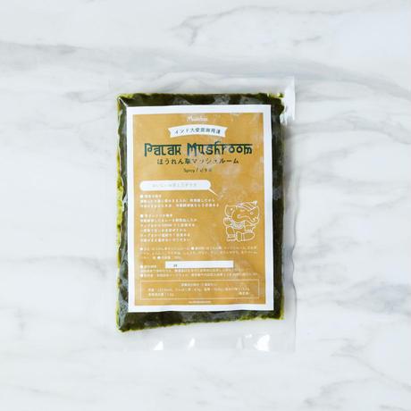 ほうれん草マッシュルームカレー(冷凍)ピリ辛